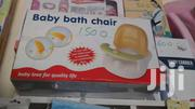 Baby Bath Chair | Children's Furniture for sale in Greater Accra, Agbogbloshie