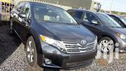 Toyota Venza | Cars for sale in Greater Accra, Tesano