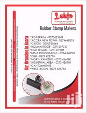 Rubber Stamps | CDs & DVDs for sale in Greater Accra, Accra new Town