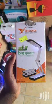 Foldable Rechargeable Lamp | Home Accessories for sale in Greater Accra, Accra Metropolitan