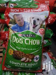 Purina Dog Chow Complete Adult With Real Chicken Dry Food (57ibs) | Livestock & Poultry for sale in Greater Accra, East Legon