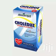 CHOLEDUZ (OMEGA SUPREME) | Feeds, Supplements & Seeds for sale in Greater Accra, Ashaiman Municipal