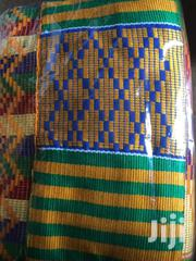 Original Kente Cloth | Clothing for sale in Ashanti, Kumasi Metropolitan