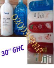 CIEN  SHOWER GEL A PRODUCTS FROM UK | Bath & Body for sale in Greater Accra, North Ridge