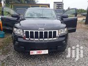 2015 Jeep Cherokee | Cars for sale in Greater Accra, Achimota