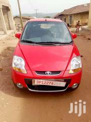 Matrix | Cars for sale in Ashanti, Kumasi Metropolitan