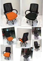 Modern Office Chair | Furniture for sale in Greater Accra, North Kaneshie
