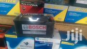 17 Plate Bosch (100ah) | Mobile Phones for sale in Greater Accra, Mataheko