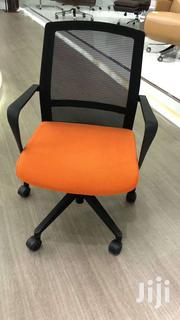Modern Office Mesh Chair | Furniture for sale in Greater Accra, North Kaneshie