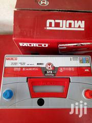 17 Plates Quality Mutlu Car Batteries-diesel Cars Toyota Kia Hyundai | Vehicle Parts & Accessories for sale in Greater Accra, Kokomlemle