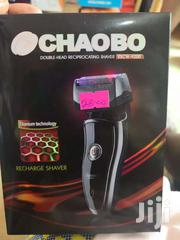 Double Head Shaver | Home Appliances for sale in Greater Accra, Achimota