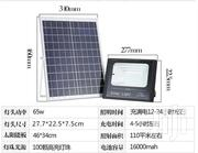 65W Solar Flood Light | Solar Energy for sale in Greater Accra, Kwashieman