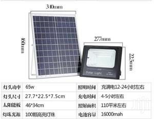 65W Solar Flood Light