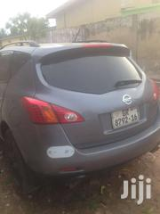 Clean Nissan Murano 2009 | Cars for sale in Greater Accra, Mataheko