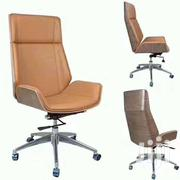 Best Modern Office Chair | Furniture for sale in Greater Accra, North Kaneshie