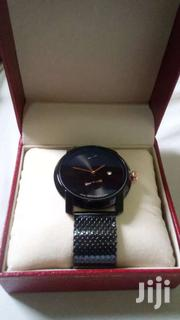 Movado Watch | Watches for sale in Greater Accra, East Legon
