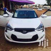 2013 Hyundai Veloster (1.6 Litres | Cars for sale in Greater Accra, South Shiashie