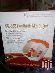 Brand New Footbath  Massager | Massagers for sale in Greater Accra, Accra Metropolitan