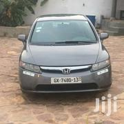 Honda Civic 2007 | Cars for sale in Greater Accra, Burma Camp