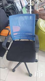 Office Blue Mesh Chair | Furniture for sale in Greater Accra, North Kaneshie