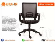 Secretary Chair Mesh | Furniture for sale in Greater Accra, North Kaneshie