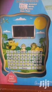 Kids Stuff Play Pad | Children's Clothing for sale in Greater Accra, Ga East Municipal