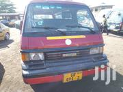 Mazda Bus | Trucks & Trailers for sale in Greater Accra, Agbogbloshie