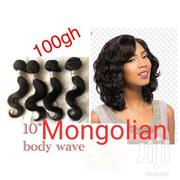 Trustee Hair Grade 8A Soft Smooth 10' Body | Hair Beauty for sale in Greater Accra, Accra Metropolitan