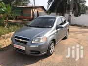 Chevy Aveo | Cars for sale in Greater Accra, Kwashieman