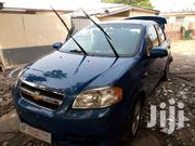 A Chevrolet Aveo LS, With America Specification | Cars for sale in Eastern Region, Kwahu East