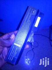Lenovo Laptop Battery | Computer Accessories  for sale in Ashanti, Kumasi Metropolitan