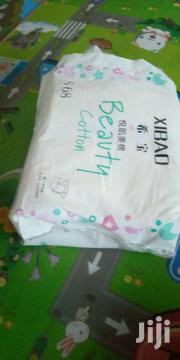 Diapers | Children's Clothing for sale in Greater Accra, Kotobabi