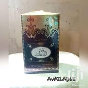 AMEER AL LAIL PERFUME | Fragrance for sale in Greater Accra, Korle Gonno