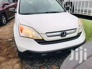 2009 Honda CR-V | Cars for sale in Greater Accra, Achimota