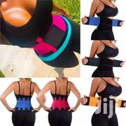 Body Shapers Also For Wholesale At Affordable  Prices | Clothing for sale in Greater Accra, Korle Gonno