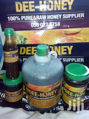 Honey | Meals & Drinks for sale in Greater Accra, Adenta Municipal