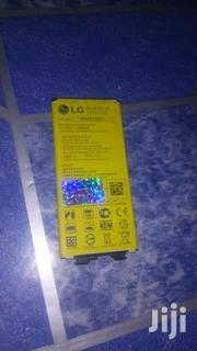 G5 Battery | Clothing Accessories for sale in Greater Accra, Ledzokuku-Krowor