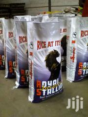 SUGAR N RICE FOR SALE/SUPPLY | Meals & Drinks for sale in Greater Accra, Accra Metropolitan