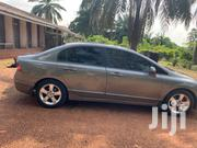 Honda Civic 2008 Model In Good Condition | Cars for sale in Ashanti, Kumasi Metropolitan