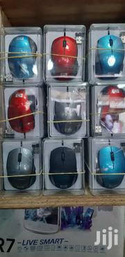 Wireless  Mouse | Computer Accessories  for sale in Greater Accra, Kokomlemle