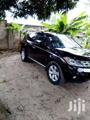 Nissan Murano 2010 SL Black | Cars for sale in Eastern Region, New-Juaben Municipal