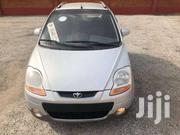 February 2019 Cleared Matiz SE Going For A Cool Price | Cars for sale in Greater Accra, Cantonments