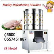 Chicken Feather Plucker Machine | Meals & Drinks for sale in Greater Accra, Ashaiman Municipal