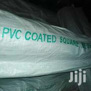 PVC COATED SQUARE MESH | Building Materials for sale in Greater Accra, Osu