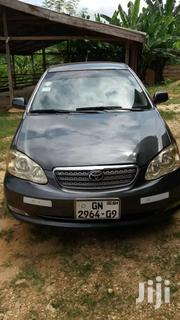 Vehicle | Cars for sale in Central Region, Upper Denkyira East