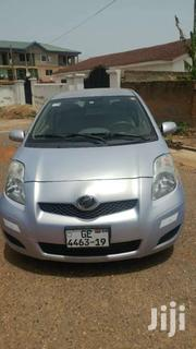 Toyota Vitz | Cars for sale in Greater Accra, Agbogbloshie