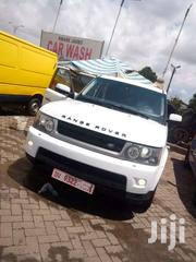 2012 Range Rover HUS | Cars for sale in Greater Accra, Agbogbloshie