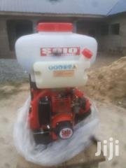 Cocoa Spraying Machine | Farm Machinery & Equipment for sale in Eastern Region, Fanteakwa