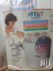 Avent Electric Sterilizer | Children's Clothing for sale in Greater Accra, Achimota