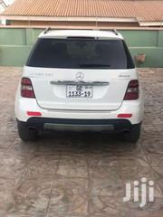 Price Is Negotiable | Cars for sale in Greater Accra, Old Dansoman